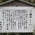 祇園神社 夏祭り 9