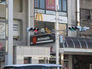 湊川商店街のマクドナルド