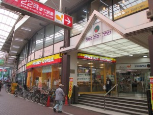 湊川商店街のミスタードーナッツ
