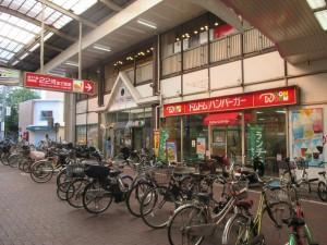 湊川商店街のドムドム