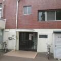 神戸市立荒田地区地域福祉センター
