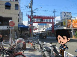 地下鉄・長田駅を上がってすぐのところ