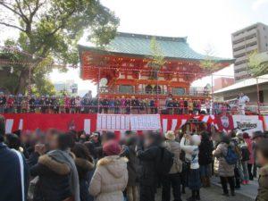 生田神社 節分祭 5