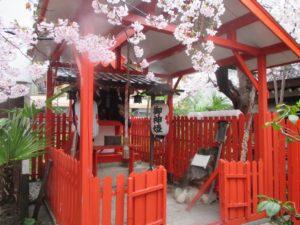 伊久波神社