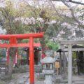 北野天満神社 摂社