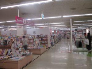 ダイエー湊川店4階 ダイソー2
