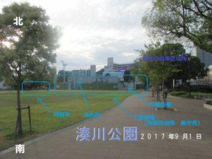 兵庫区役所・新庁舎 工事現場 H29.9.1