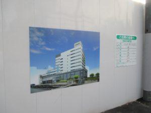 兵庫区役所・新庁舎 完成予想図