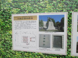湊川公園 大楠公像 仮移設3