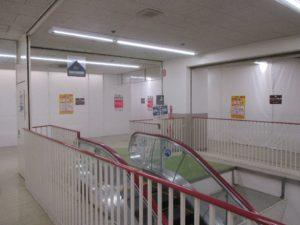 ダイエー湊川店 4階