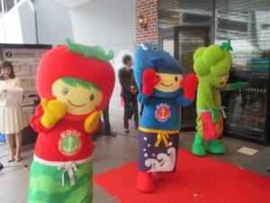 イオンモール神戸南 グランドオープン10